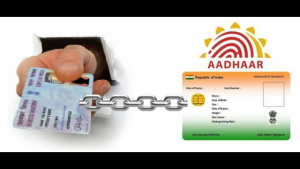 PAN-Card-with-Aadhaar-Card